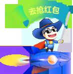 沧州网站制作